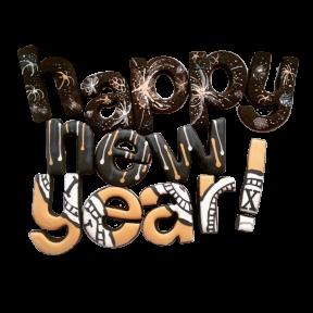 "Набор пряников ""Happy New Year"""